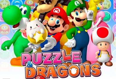 puzzle & dragons z 3ds